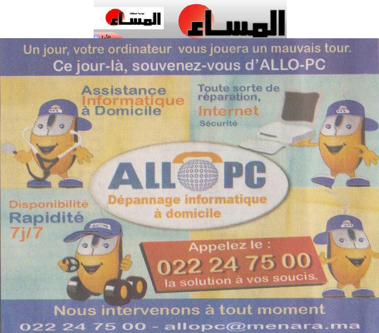 Allopc in almassae press