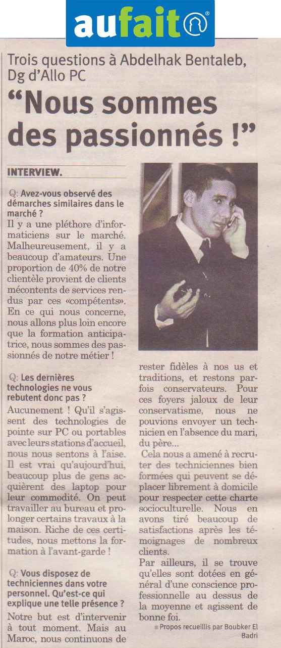 Allopc interview in aufait press